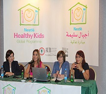 Press event panel picture From Right to Left: American University of Beirut Dean of Agriculture and Food Sciences Dr. Nahla Hwalla, Ministry of Education Representative – School Health Program, Mrs Nina Laham, Program Coordinator Carla Habib, and Nestlé Creating Shared Value Manager Karine Antoniades