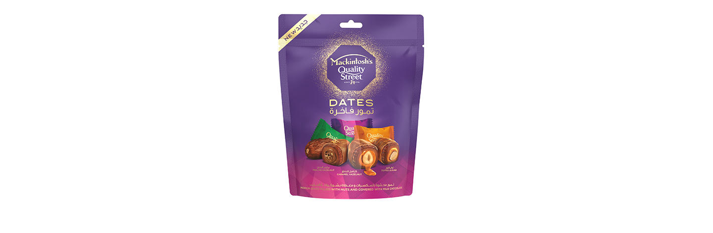 "Nestlé launches ""DATES"" inspired by the consumers in the region"